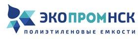 ЭкоПром Нск, в г.Кызыл